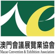 MCEA - Macau Convention & Exhibition Association