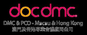 DOC DMC Macau